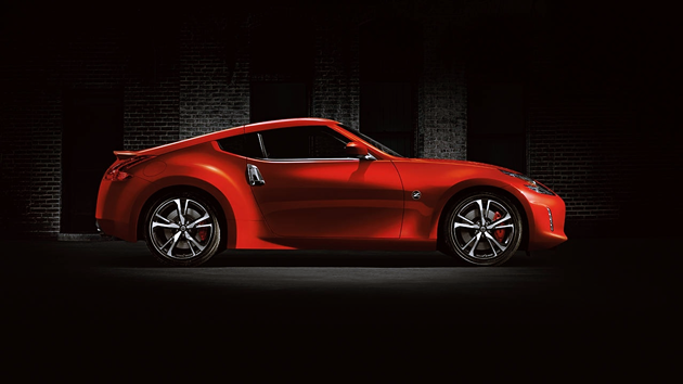 2020 Nissan 370Z Coupe Nismo Rumors