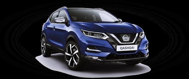 2020 Nissan Qashqai Acenta Premium Rumors