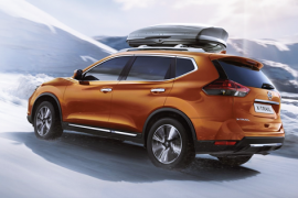 2020 Nissan X Trail Tekna Rumors