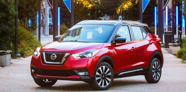 2021 Nissan Kicks S Rumors